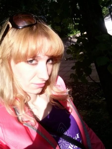 знакомства глухих и слабослышащих ищу девушку